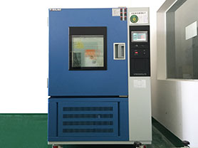 High & Low Temperature Testing Box